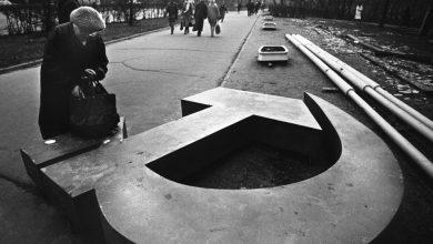 Герб СССР на земля рядом с бабушкой