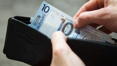 Photo of С 1 февраля увеличатся минимальные потребительские бюджеты