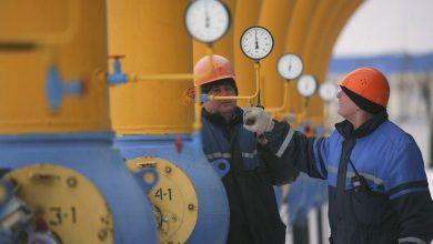 Газовые коммуникации