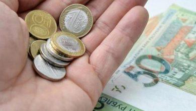 Photo of С 1 февраля в Беларуси вырастут пенсии