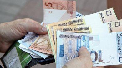 Photo of Глава ФПБ  призвал отказаться от  уравниловки в пенсиях