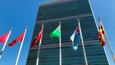 Photo of Беларусь  предложила ООН отпраздновать 75-летие Победы