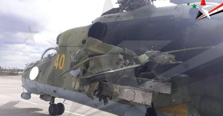Ми-24П с повреждениями от попадания пушки
