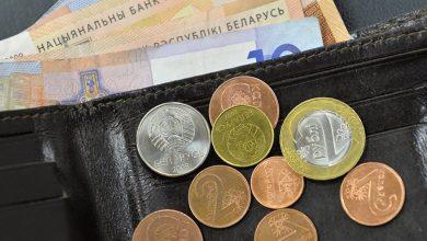 белорусские деньги