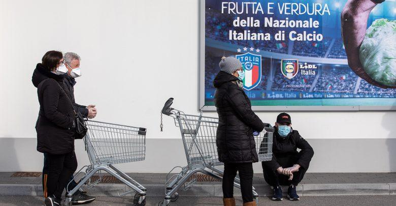 итальянцы в масках