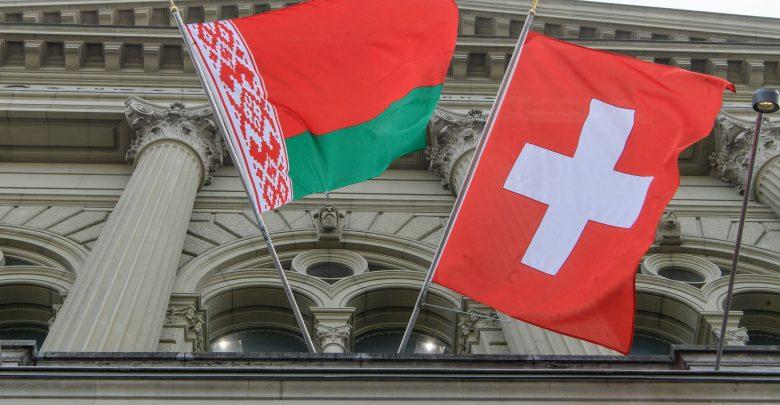 Флаги РБ и Швейцарии