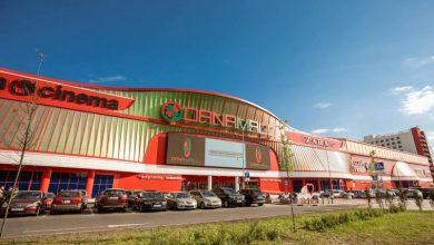 Photo of ТЦ Dana Mall эвакуируют в Минске