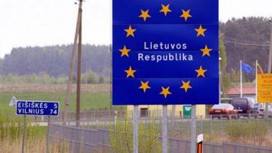 Photo of Литва разрешила вернуться белорусам домой пешком