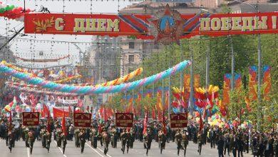 Photo of Парад в честь 75-летия Победы пройдёт в Минске вечером