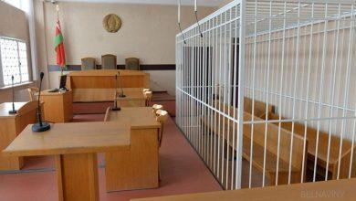 Photo of Суд по «делу банкиров» с 16 обвиняемыми начинается в Минске