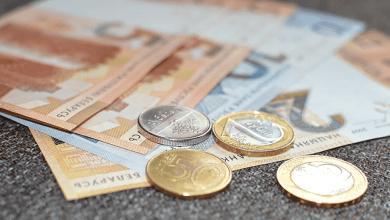 Photo of В Минтруда объяснили новую систему оплаты труда бюджетников