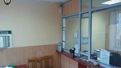 Photo of В Гомельском районе ищут мужчину, совершившего разбойное нападение на банк