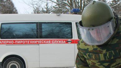 Photo of В Минске «заминировали» три торговых центра — людей эвакуировали