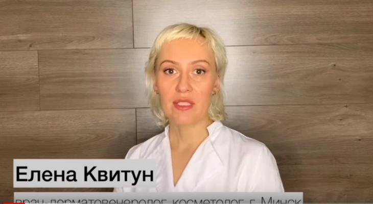 Один из медиков обратившихся к гражданам Беларуси