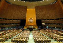 Photo of Громкое заявление. ООН приняла резолюцию по коронавирусу