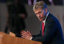 Photo of Кремль призвал готовиться к мировому кризису