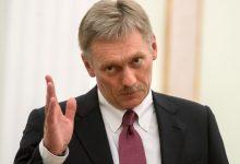 Photo of Минск сможет купить у России нефть по $4 за баррель, но есть условие