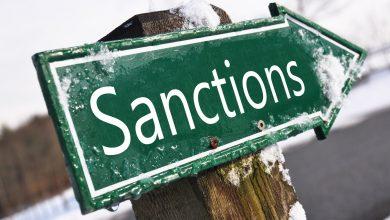 Photo of Украина поддержала санкции против Беларуси