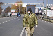 Photo of Украина временно закрывает пешеходные переходы на границе