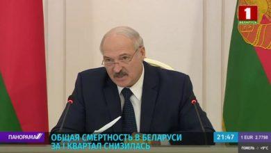 Photo of Лукашенко впервые надел очки на публике
