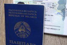 Photo of Белорусские депутаты ратифицировали визовое соглашение с ЕС