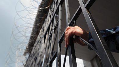 Photo of По амнистии из мест лишения свободы могут выйти около 2 тыс. человек