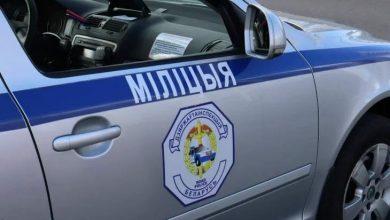 Photo of Милиция установит 167 пунктов пропуска на 9 мая в Минске