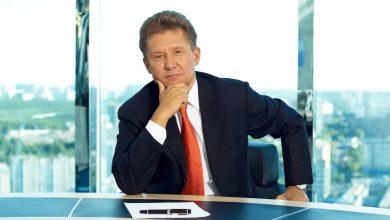 Photo of В «Газпроме» озвучили условия снижения цены на газ для Белоруссии