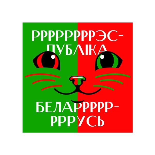 российские дизайнеры придумали новый дизайн герба Беларуси