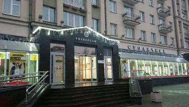 Photo of Универсам «Столичный» не исчезнет с торговой карты Минска
