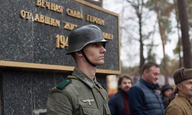 Украинские нацисты на очередной акцииакции в форме СС
