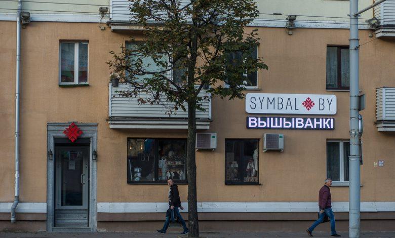 Магазин symbal.by