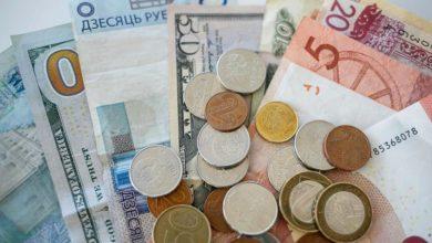 Photo of В мае средняя зарплата в Беларуси составила 1227,9 рубля
