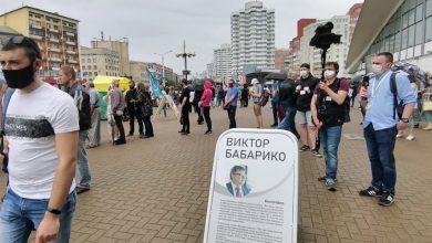 Photo of В Могилёве задержали координатора инициативной группы Виктора Бабарико