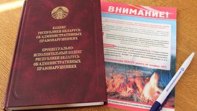 Photo of Ипатов: предупреждение можно выносить по 93% составов административных правонарушений
