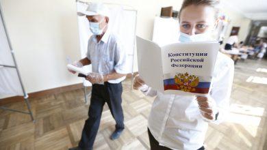 Photo of Поправки в Конституцию РФ вступают в силу с 4 июля
