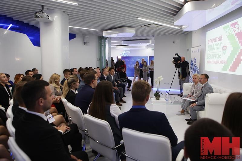 Ермошина встрече с активом БРСМ столицы 23 июля 2020 года