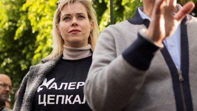 Photo of Жену Цепкало вызвали в МВД, её сестру увезли неизвестные
