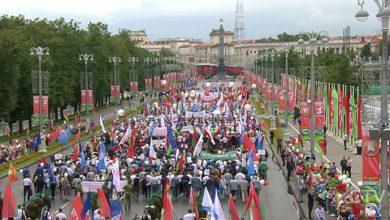 Photo of Беларусь отмечает День Независимости