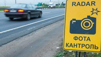 Photo of В ГАИ Минска рассказали, где в июле будут «ловить» на скорость