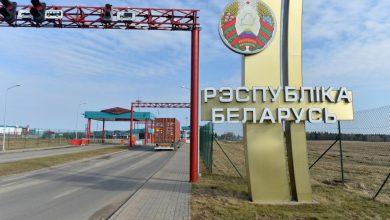 Photo of В Беларуси требуют открытия границы с Россией