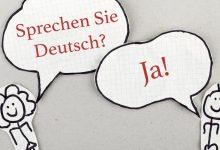 Photo of Насколько перспективно изучение немецкого языка