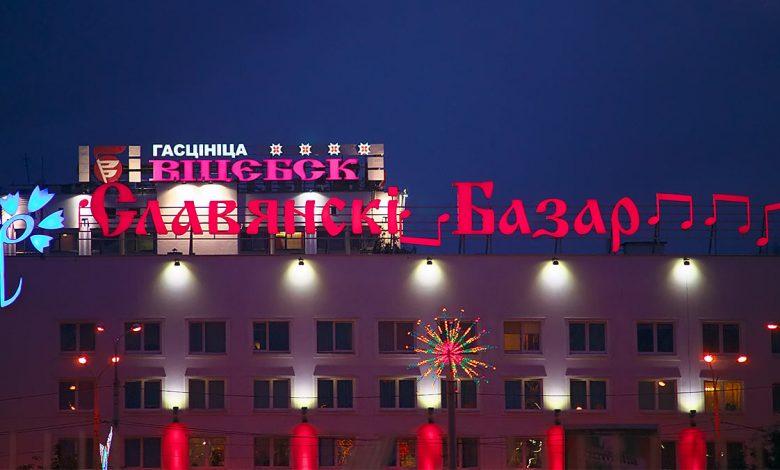 На «Славянском базаре» запретили дарить цветы артистам