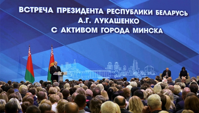 Президент Беларуси Александр Лукашенко 7 июля 2020 года провёл встречу с активом города Минска