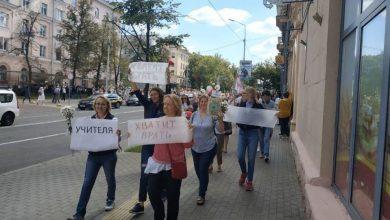 Photo of Минские педагоги вышли на улицы с плакатами «Учителя против насилия»
