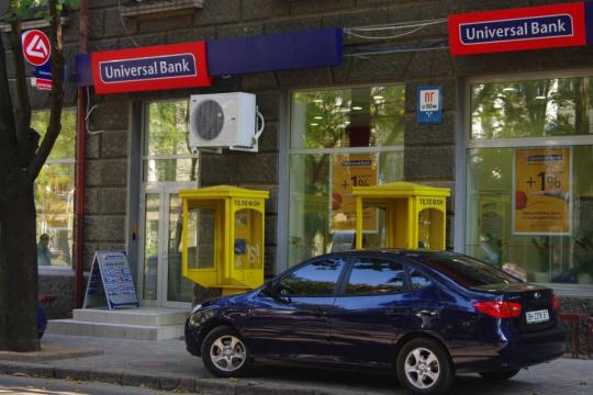 Мужчина захватил в Киеве банк и угрожает его взорвать