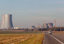 Photo of Литва отправила Минску ноту протеста из-за загрузки ядерного топлива на БелАЭС