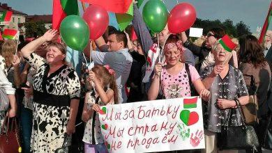 Photo of В Бобруйске прошел митинг сторонников Лукашенко