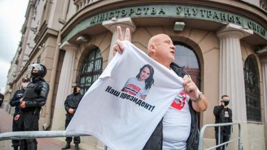 Photo of Протесты в Беларуси: пар постепенно уходит в гудок