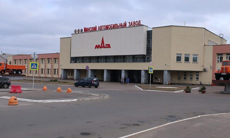 Гендиректор МАЗа: Минский автомобильный завод работает в штатном режиме